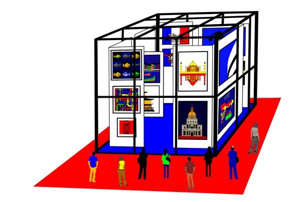cube 13