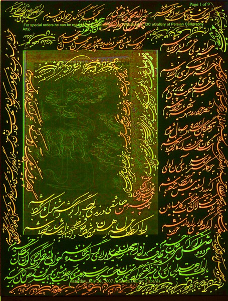 The Nights of Shiraz-077