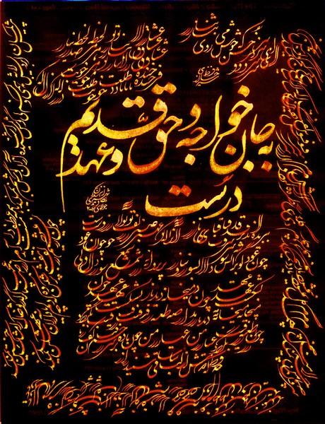 The Nights of Shiraz-068