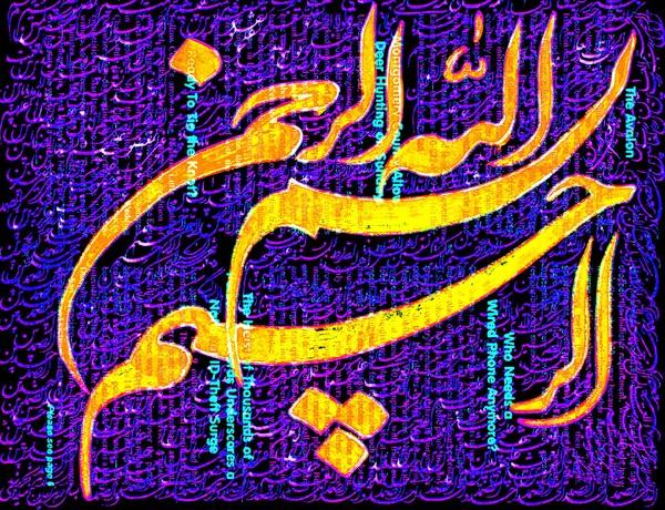 The Nights of Shiraz-001