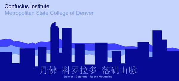 Denver Confucius Institute CIs worldwide took over promoting China after the Beijing OG