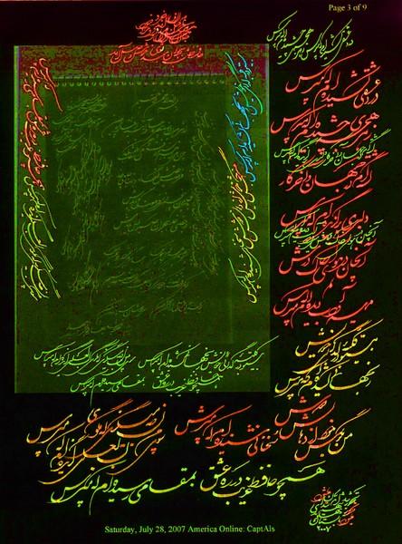 The Nights of Shiraz-070