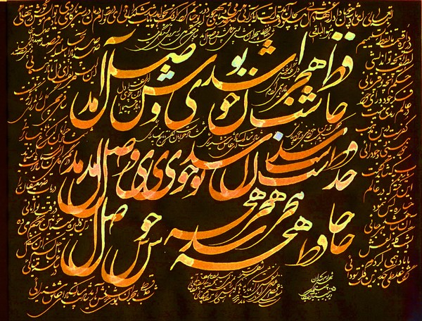 The Nights of Hafez-056