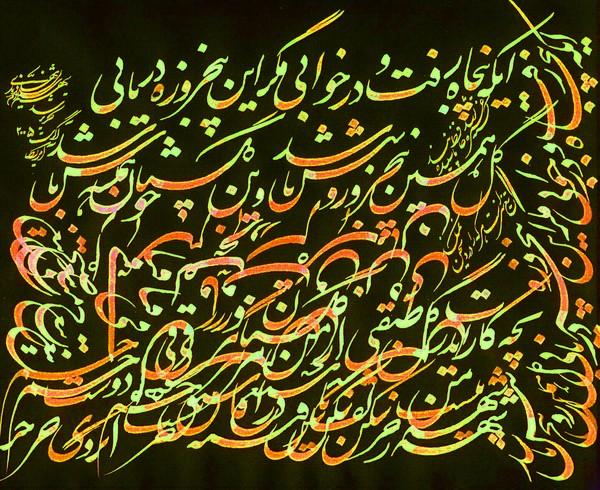 The Nights of Shiraz-008