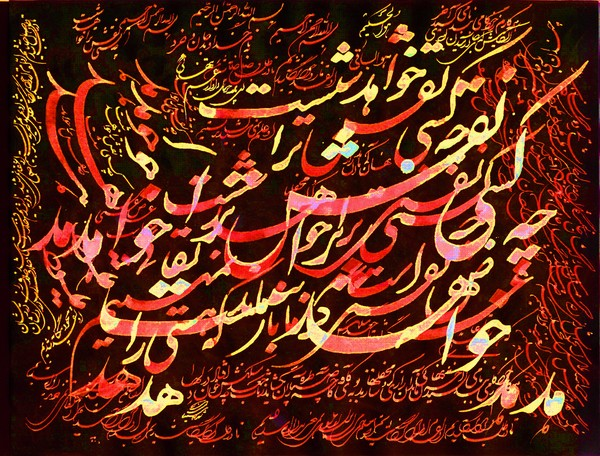 The Nights of Hafez-057