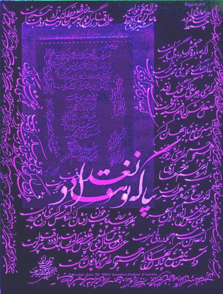 The Nights of Shiraz-082