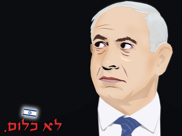 Benjamin Netanyahu by Daniel Morgenstern
