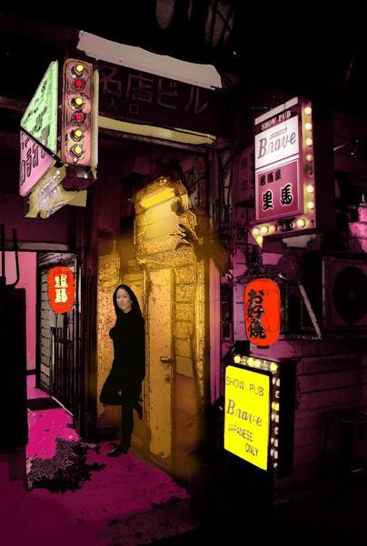 Show Pub Brave, Japan
