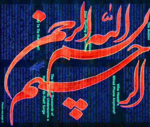 The Nights of Shiraz-013