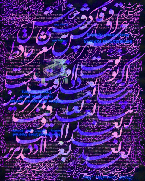 The Nights of Shiraz-014