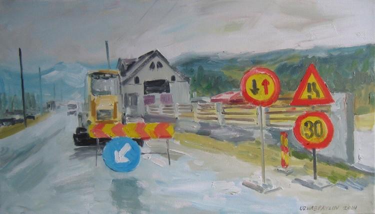 'SUBURB' 2014. Oil on canvas, 70x40cm
