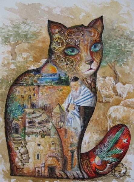 Cat of ISRAEL/sold
