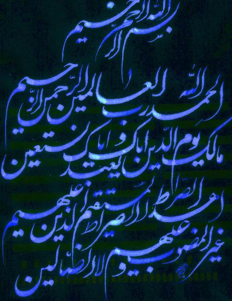 The Nights of Shiraz-017