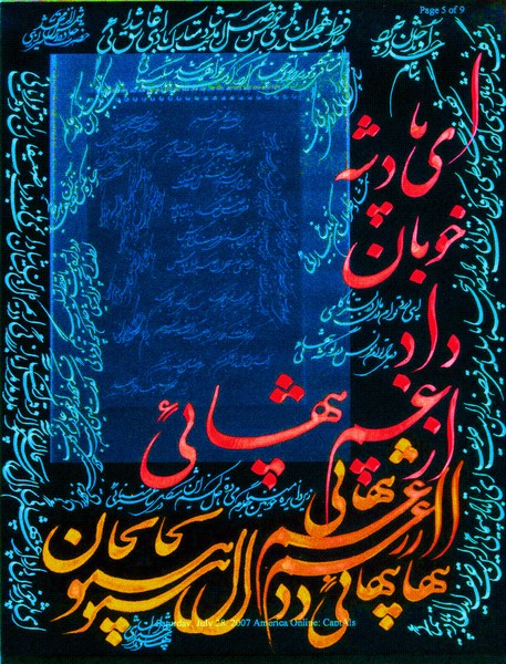 The Nights of Shiraz-93