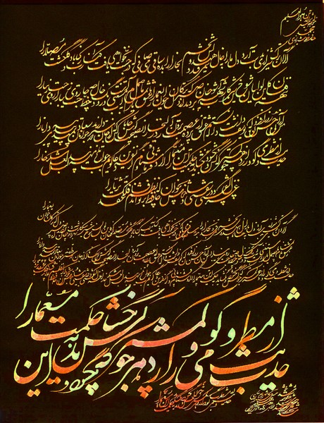 The Nights of Shiraz-059