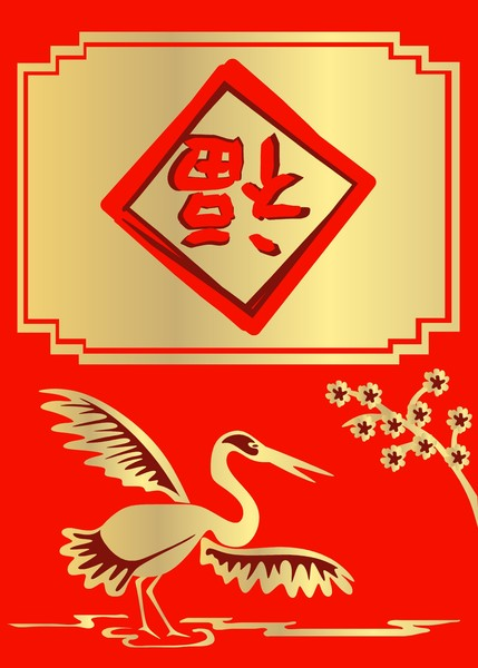 Lucky Chinese Crane in Red and Gold