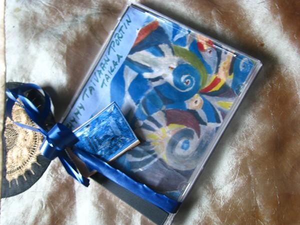 Hymy Taivaan Portin Takaa poetry cd