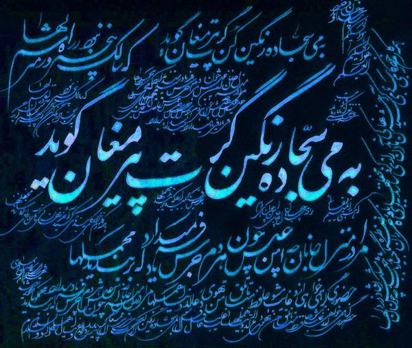 The Nights of Shiraz-019