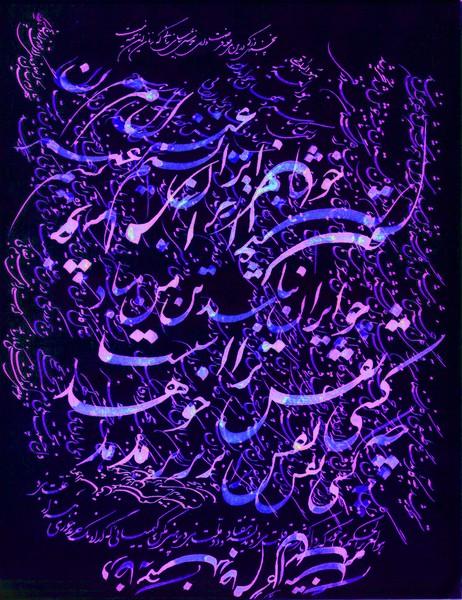 The nights of Shiraz-041
