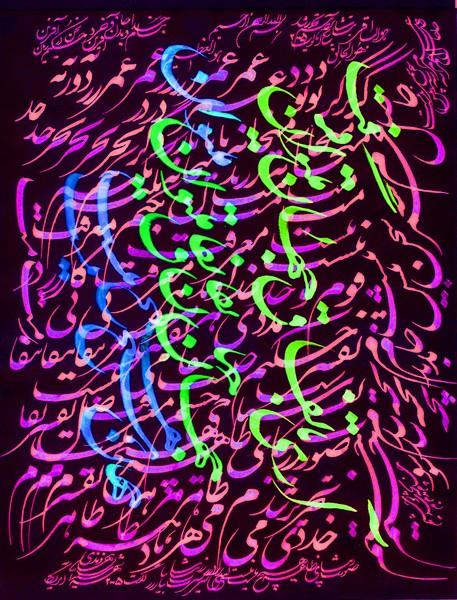 The Nights of Shiraz-042