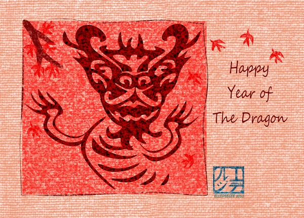 Year of the Dragon (creepy)