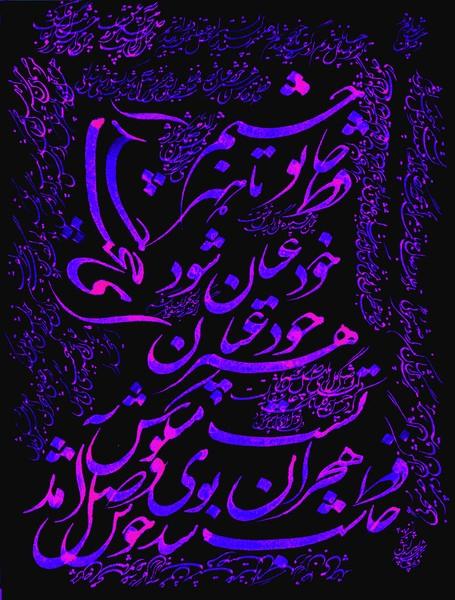 The Nights of Shiraz-105