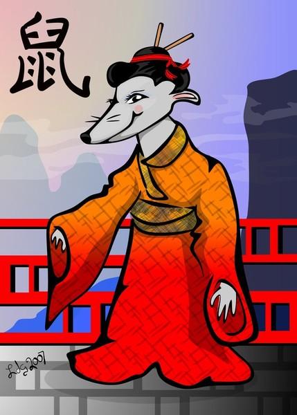 Geisha Year of the Rat
