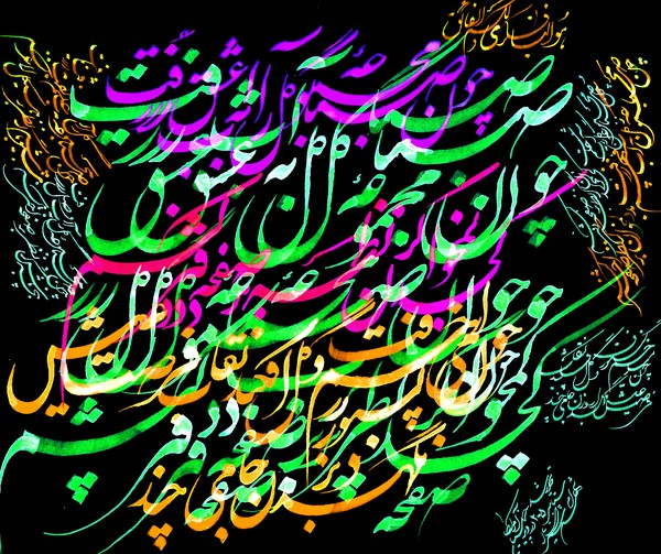 The Nights of Shiraz-028
