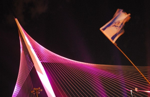 Bridge Of Strings-1, Jerusalem, Israel