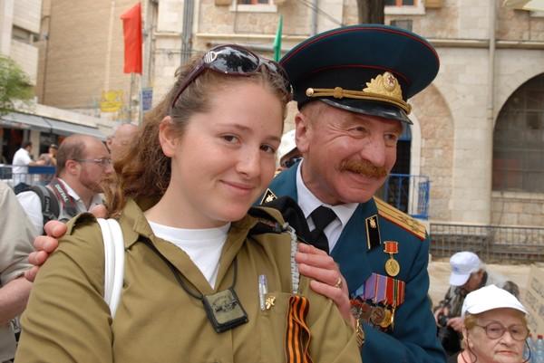 Victory Day, Jerusalem, May 10, 2009,-1