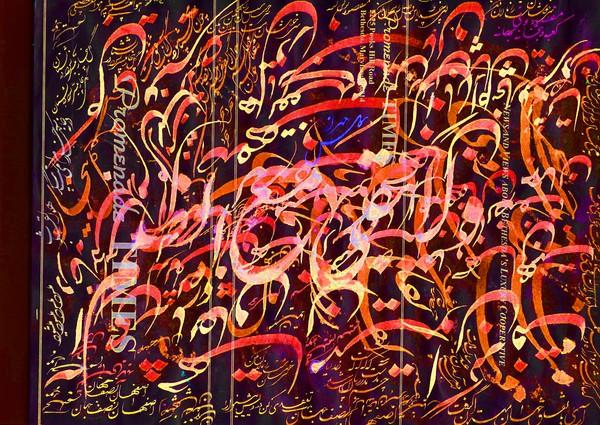 The Nights of Shiraz-027