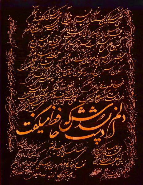 The Nights of Shiraz-36