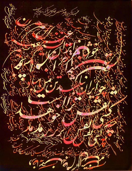 The Nights of Hafez-052
