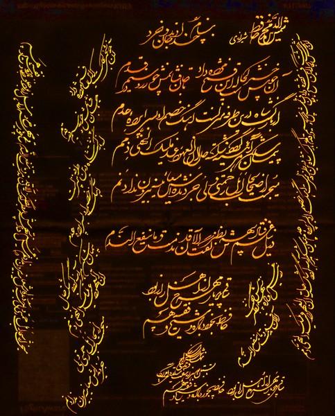 The Nights of Shiraz-066