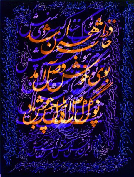 The Nights of Shiraz-046