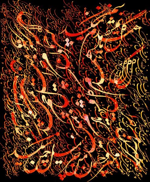 The Nights of Shiraz-035