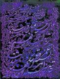 by Shahram  S. Nahavandi
