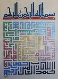by Baqar Shah