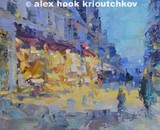 by Alex Hook Krioutchkov