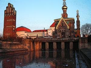 C. Germany