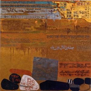 Writings II, 1992