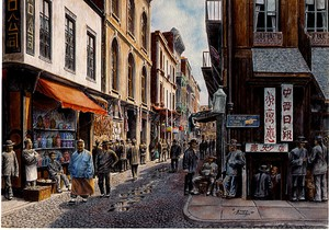 The Street of the Gamblers
