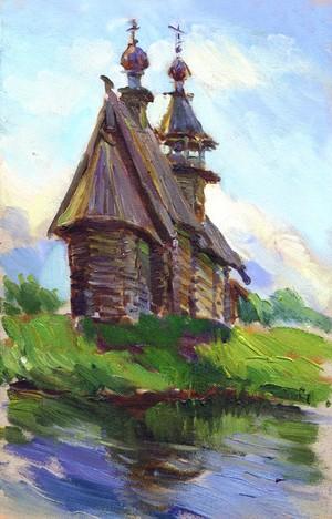 Russia. Church.