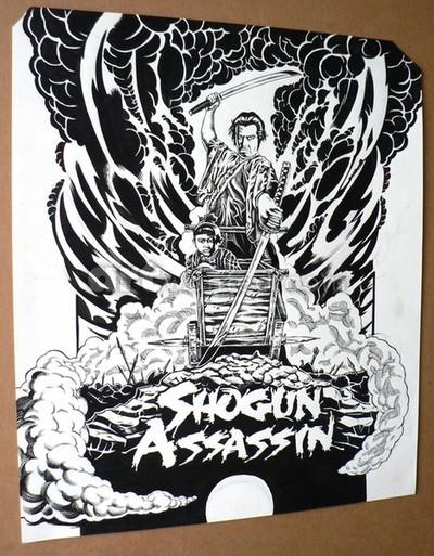 SHOGUN ASSASSIN : FOR SALE