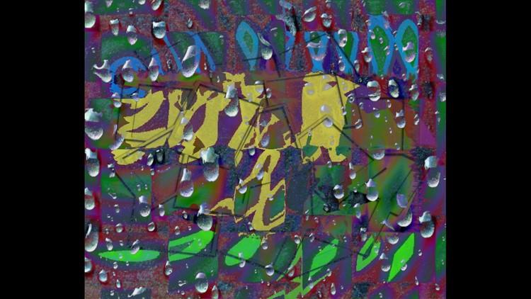 Singing In Rain #10