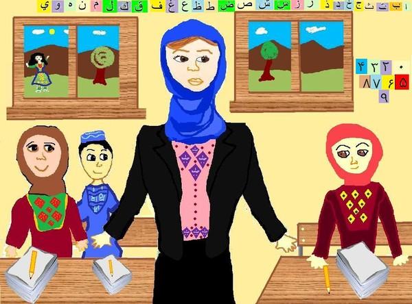afghan woman teacher