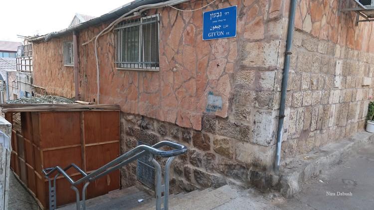 Suka in Jerusalem