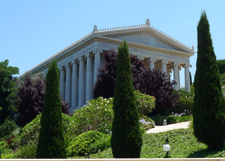 Bahai Archives Library, Haifa, Israel.