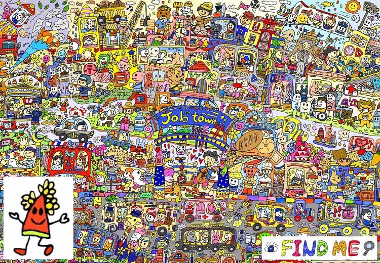 FIND ME139