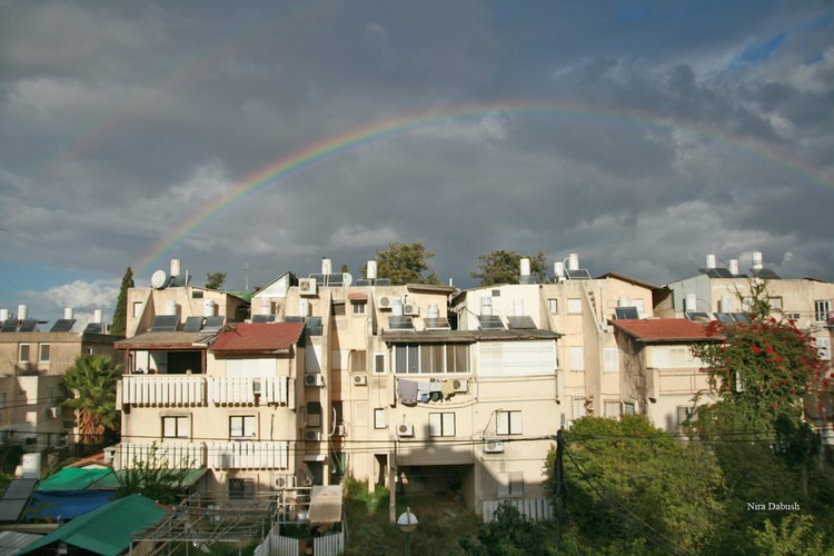 Real Rainbow to Enlighten a Day With